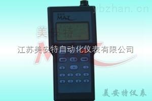 MAT2503熱電偶、熱電阻溫度校驗儀價格