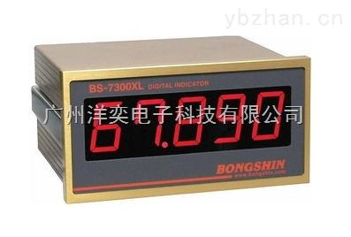 BS-7300XL显示仪表