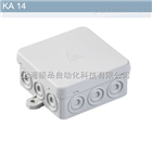 德国Wiska电气接线盒(KA 14,KA 16 junction box)