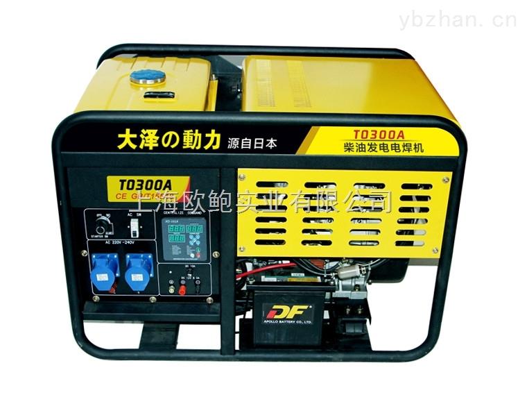 300A柴油机焊机-报价