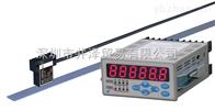 SI-120PAC日本MAKOME馬控美SI-120PAC線性編碼器套裝信號盒
