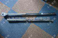预置式扭矩扳手750-2000N.m
