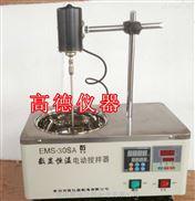 EMS-30SA数显电动搅拌油浴锅