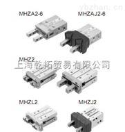 MGP80-Z-PS,SMC摆动气爪