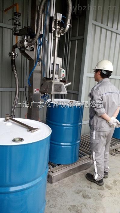 200L切割油灌装机