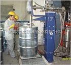 200L防爆液面上称重灌装机