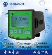 智能在線濁度儀工業濁度計污水濁度監測