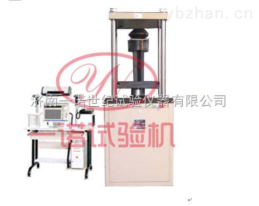 济南微机控制动刚度试验机专业生产直销