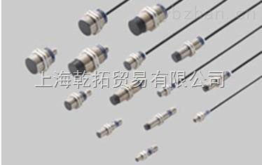好性能神视圆柱形接近传感器SFB-CSL05
