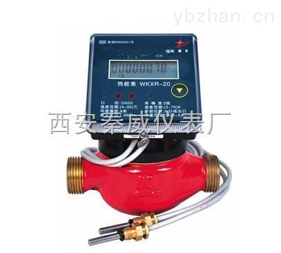 JFRL15-40-欢迎选购机械式热量表欢迎选购价格低质量好