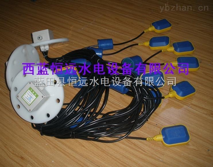 YKJ-2电缆浮球液位信号器YKJ-3-15米