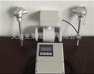 高精度智能电磁式热量表,DN300管道电磁式热量表