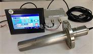 在線高頻微波在線水分測量儀