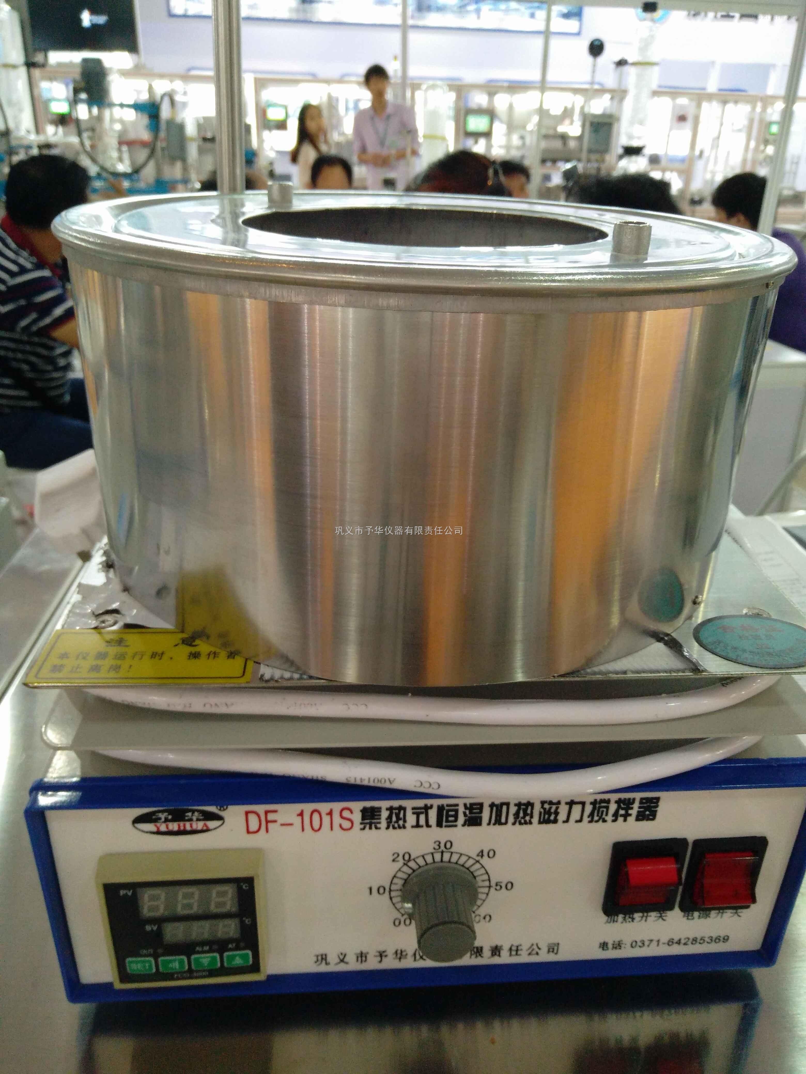 磁力搅拌器DF-101S认准予华仪器