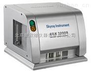 高效X熒光測硫儀