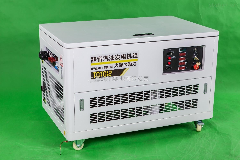 12kw汽油发电机-大泽发电机组