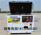 静音车载型TO7600ET-J柴油发电机