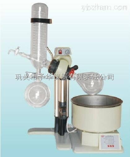 YRE-2011型旋轉蒸發器予華儀器專業生產質量有保證