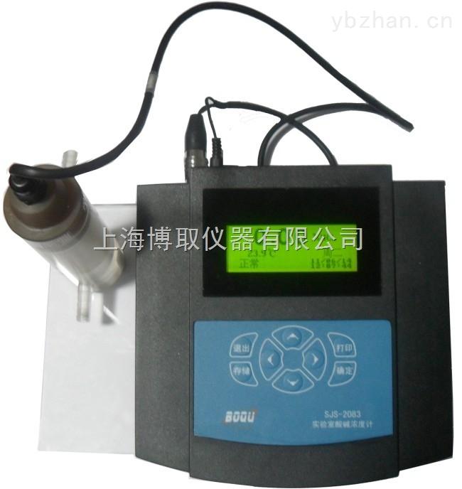皮蛋厂专用的实验室碱浓度计|测0-10%氢氧化钠浓度