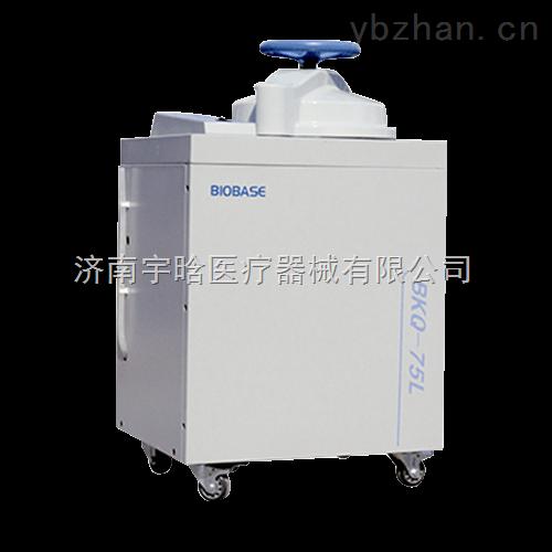 BKQ-B50II-全自動醫用高壓滅菌鍋BKQ-B50II廠家