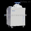 全自動醫用高壓滅菌鍋BKQ-B50II廠家