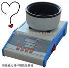 智能数显磁力搅拌器,予华仪器现货直销,欢迎订购