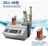 一体化全自动电位滴定仪ZDJ-4B厂家
