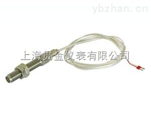 ST-2FB,20mv/mm/s±5%防爆振動傳感器
