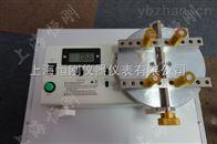 高精度瓶盖扭矩测试仪|化妆品瓶盖拧开力检测仪