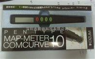 地圖距離測量儀-小泉CV-10測距筆