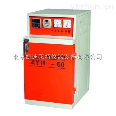 ZYH-60自控型远红外电焊条烘干箱价格