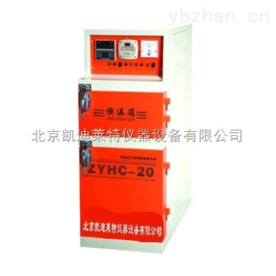 ZYHC-20自控型带储藏远红外加热电焊条烘干箱