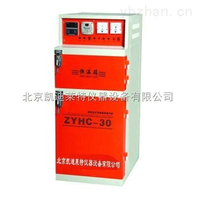 北京供应ZYHC-30自控型远红外电焊条烘干箱