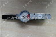 表盘式扭矩扳手0.5牛米
