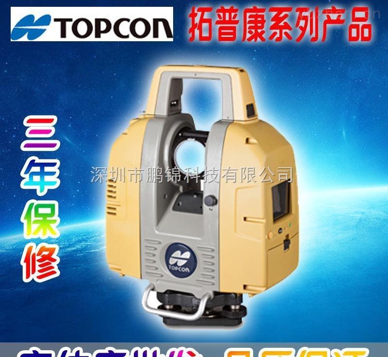 三維激光掃描儀-*拓普康