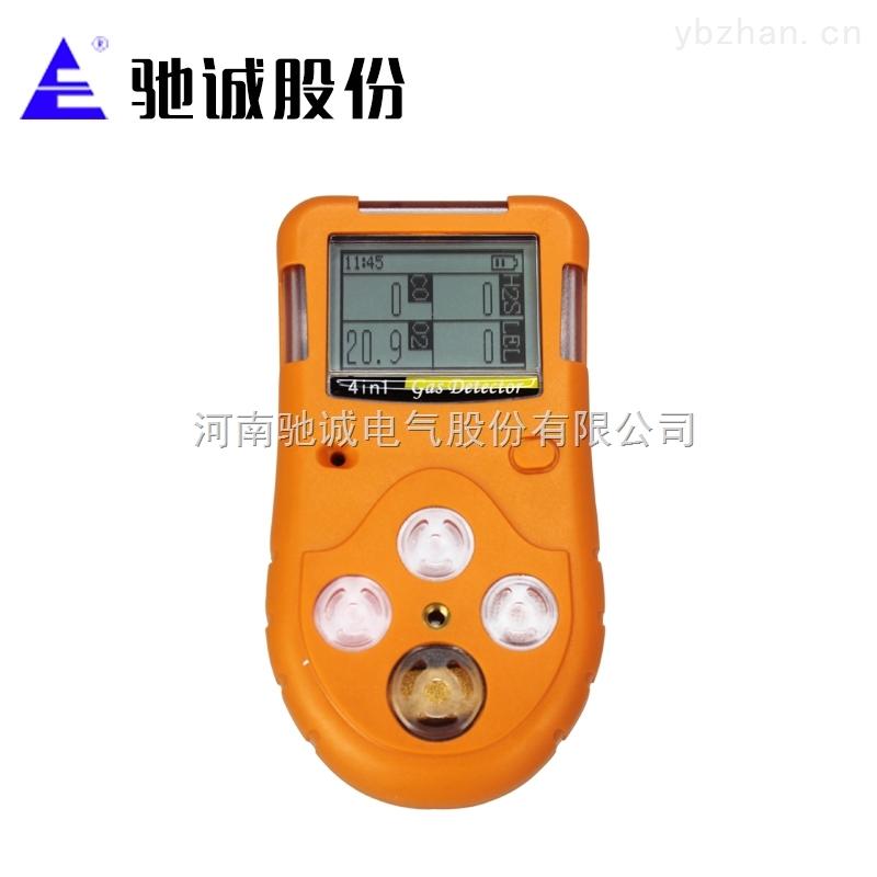 复合式气体检测仪三合一检测仪