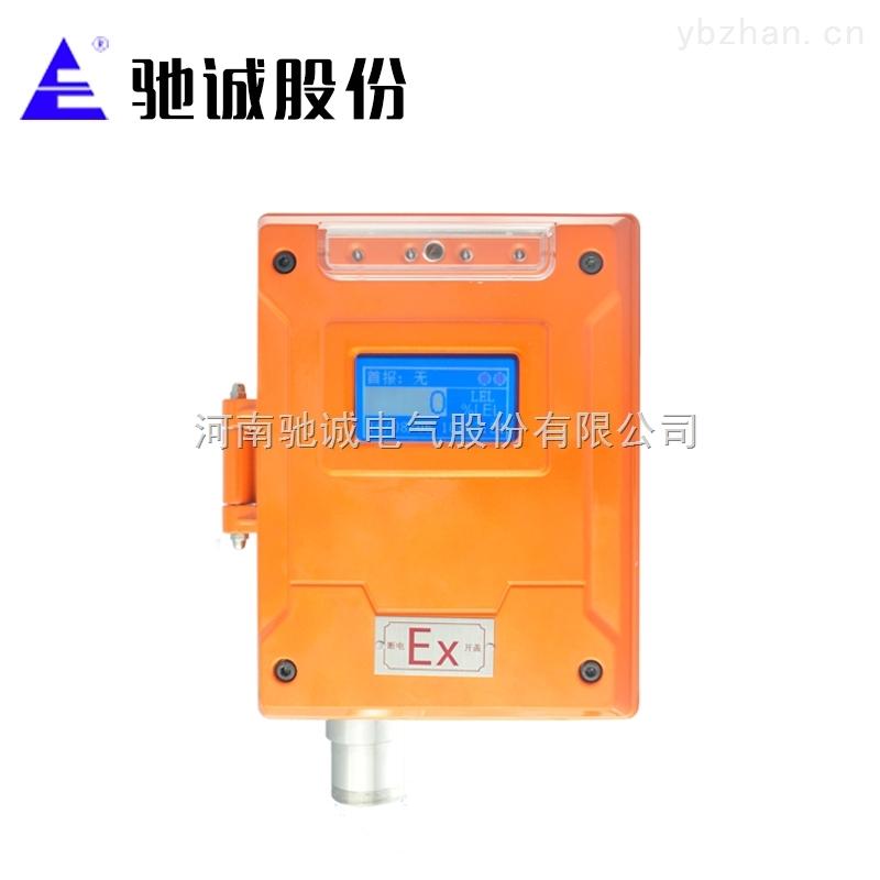 固定式氨气检测仪价格优惠 现货供应