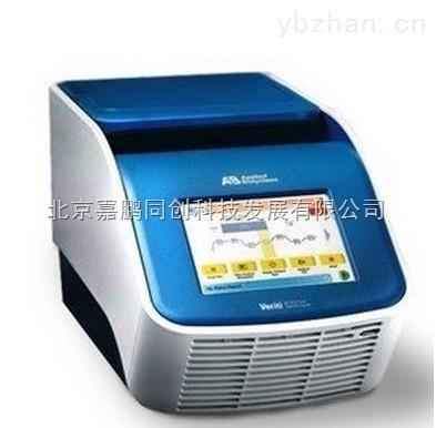 美国ABI VERITI 梯度PCR仪