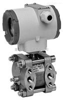 HXHX3051系列电容式变送器系列