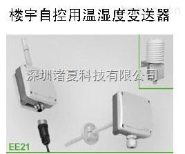 EE210-HT6XPBXD/UWTX004M