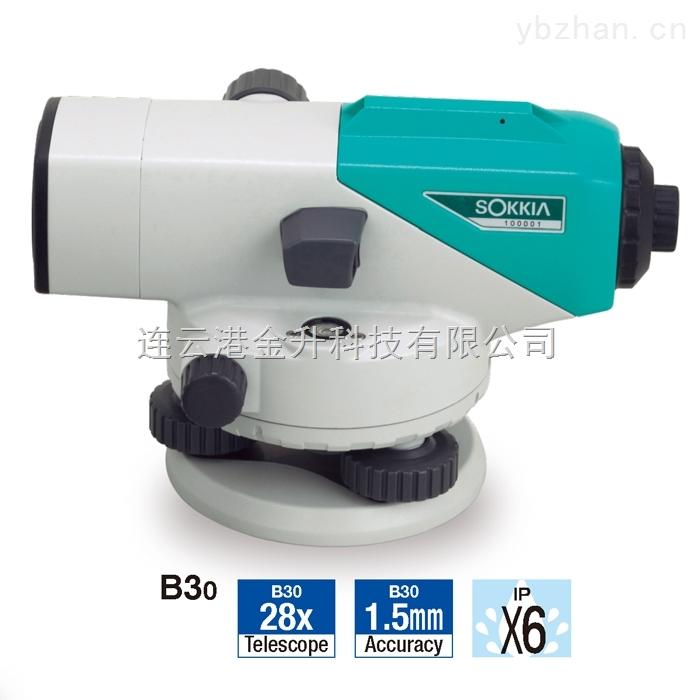 日本原厂索佳B20/B30/B40水准仪高精度自动安平水准仪