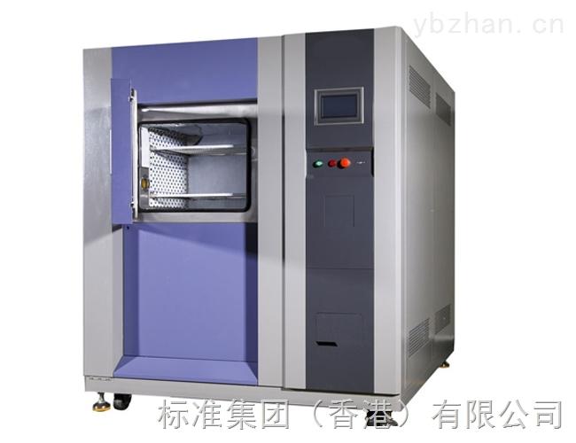 三箱式冷热冲击试验机-高低温湿热试验箱