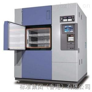 温度冲击试验箱-冷热冲击试验机