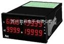 AXE  MMX-P1 微电脑型单相交流集合式电表 数显表 数字表