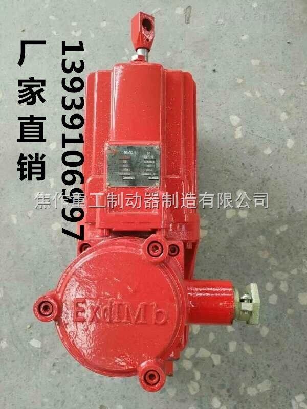 河北邯鄲的BED隔爆型電力液壓推動器直接找我廠