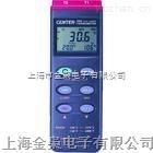 CENTER-305 温度计 温度表 台湾群特 CENTER-305