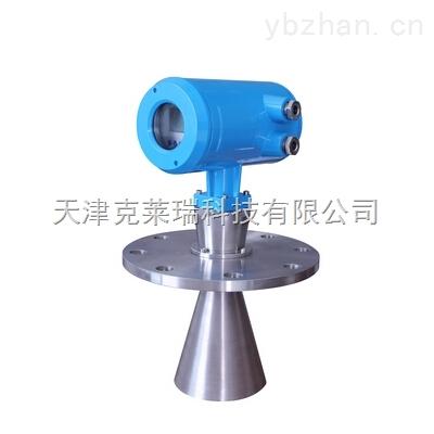 高频雷达料位计,高温雷达液位计现货