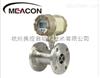 美控MIK-LWGY液体涡轮流量计适用液体、水、油等测量