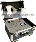 ZDS-I电缆识别仪