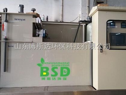 连云港疾控中心化验室废水处理设备今天新闻